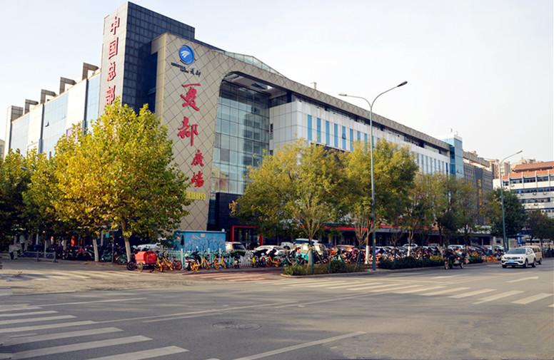 山东济南亚虎官方平台金地广场